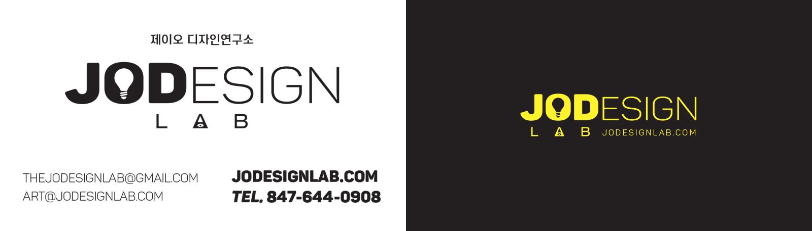 JODesign lab 안녕하세요 디자인 하는 김정오 입니다.